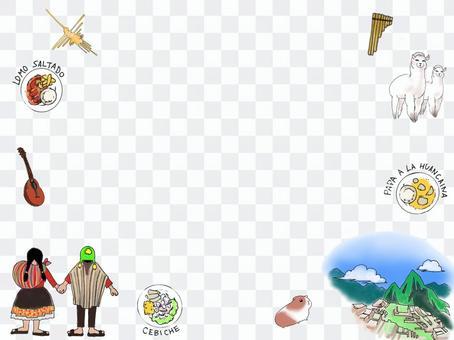 ペルーのイメージフレーム