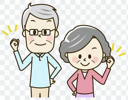 祖父母和祖母2-6-2你好嗎?