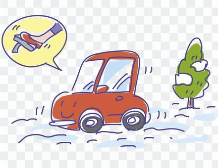 雪路慢慢开车