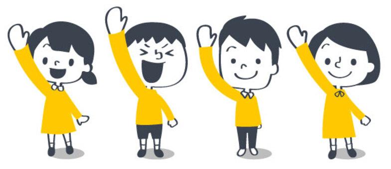 挙手の男子&女子4人組◆2色