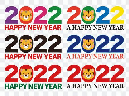 2022 New Year's card_1