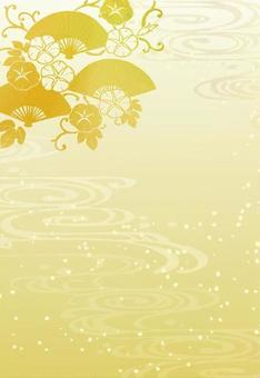 Background (and handle 2B 縦 · gold)