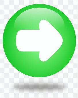 按鈕(綠色)
