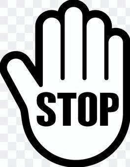 Hand_stop_sign_02_單色
