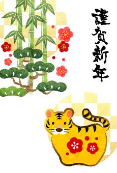 Yellow Tiger and Shochiku Ume Ichimatsu Tiger New Year's Card Vertical