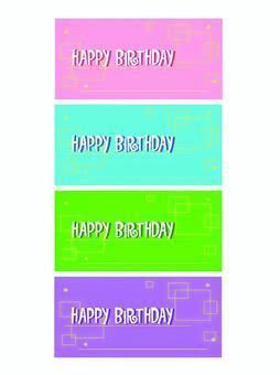 Birthday card B