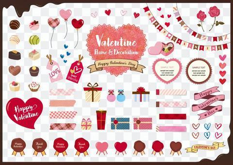 Valentine's frame & decoration