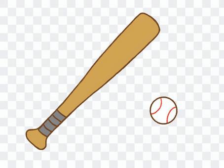棒球棒和球