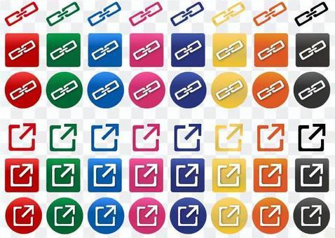 鏈接·外部鏈接標記圖標