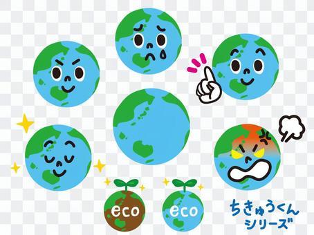 地球昆系列