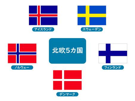 Scandinavian national flag set