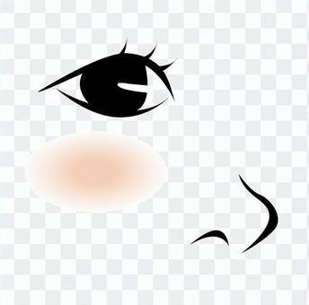 Point Makeup