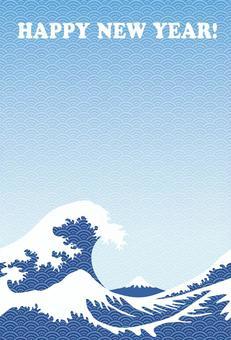 北齋風格新年賀卡模板