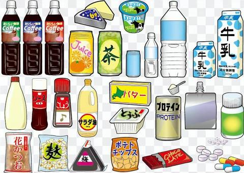 Food material list Illustration