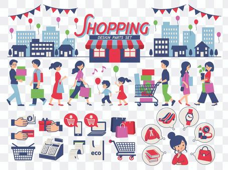 Shopping illustration set
