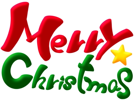 Merry Christmas★ text