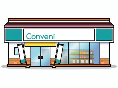 Store - 002
