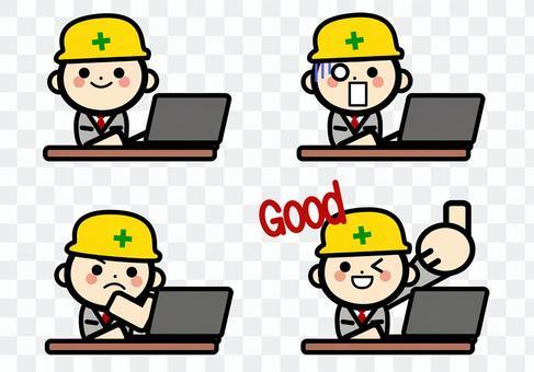 Simple Construction Worker - Laptop