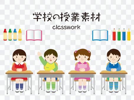 学校接受类的学生例证材料