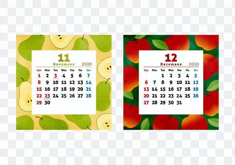 迷你日曆2020年11月12月