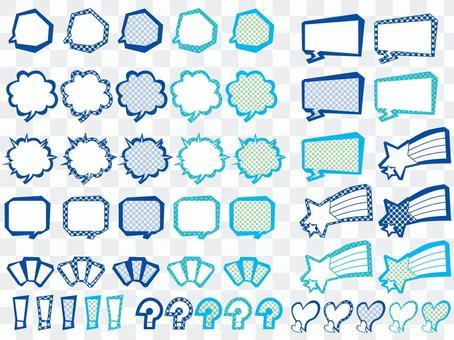流行泡泡_藍色系列