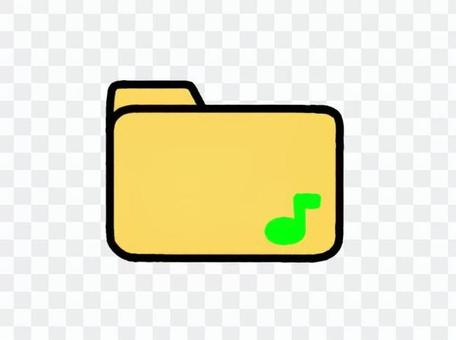 Folder music small