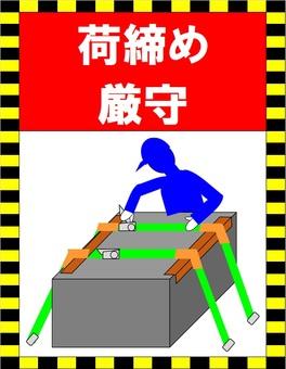 保養標誌/標籤(嚴格遵守包裝)2