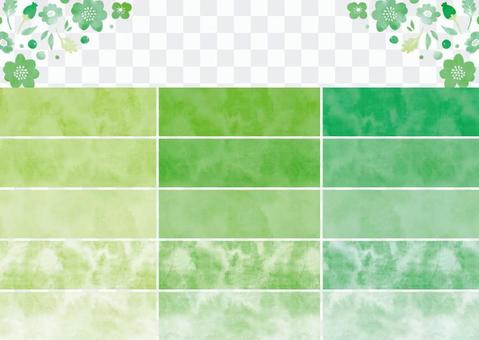 水彩パターンスウォッチ その4 緑色