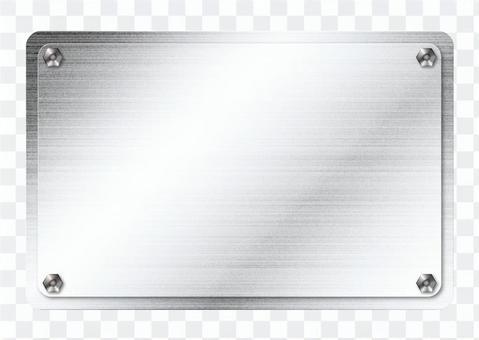 银色金属板