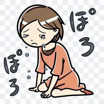 悲しくて涙を流す女性 失恋 女性