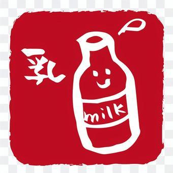 乳汁的乳汁