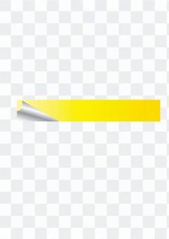 密封细长的(黄色)