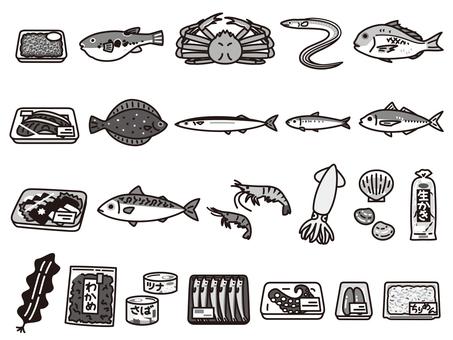 黑白相間的魚貝類