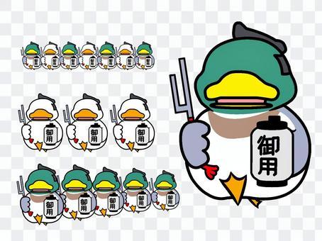 Okappiki