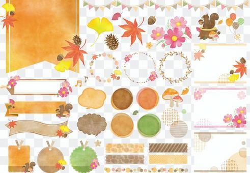 秋季水彩風格集