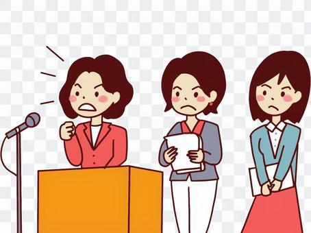 抗議する女性陣