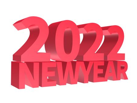 2022 新年 3D 文本