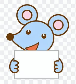 紙板手持鼠標