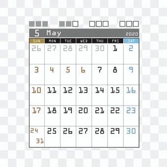 2020 Calendar Techno May