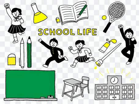 學校生活男生女學生(簡單)