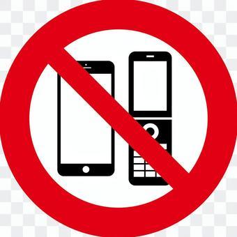 手機禁止標誌_智能手機&Garaka