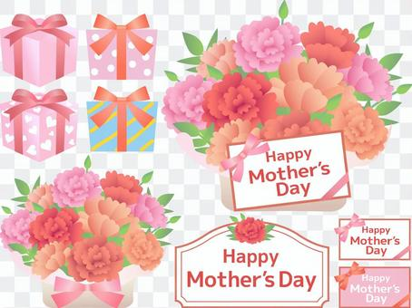 70409, Mother's Day, Set
