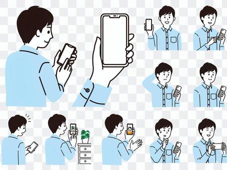 擁有智能手機的男人