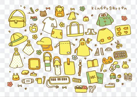 幼兒園物品黃色套裝