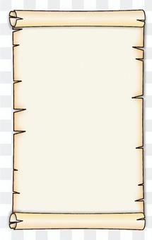Vertical scroll