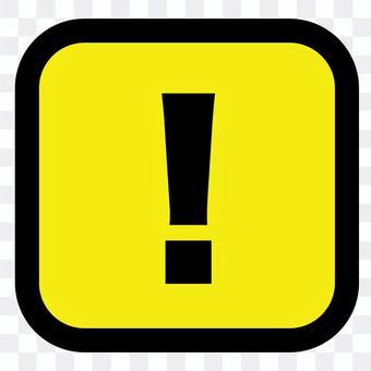 注意標記正方形黃色