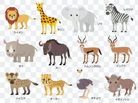 Savannah animals (set)