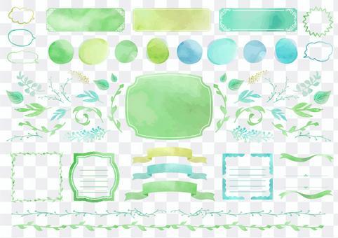 Watercolor material 038 Leaf frame set