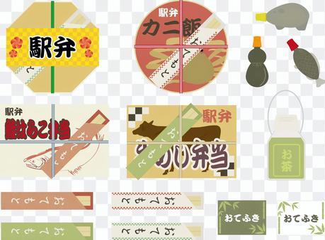 旅行02(Ekiben set 01)