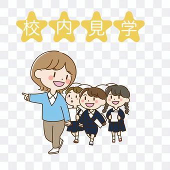 學校遊覽的徽標和指導您的老師的插圖